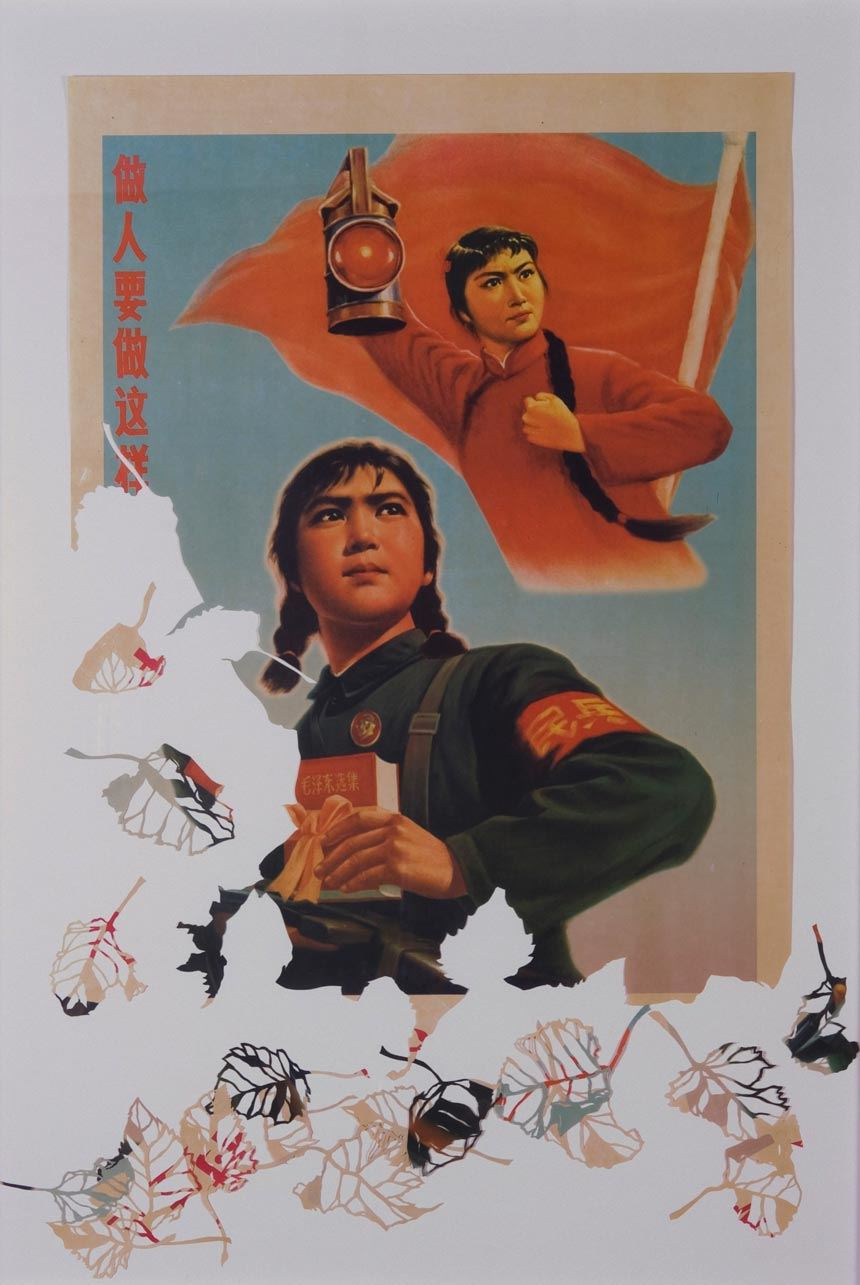 Pamela MEI LENG SEE 'Tears for the Patriotic' 2008 found political poster reproduction 75.0 x 60.0cm